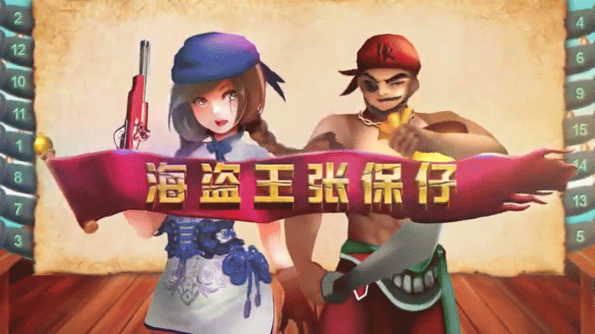 The loading screen to NetEnt's Pirate from the East online slot game.