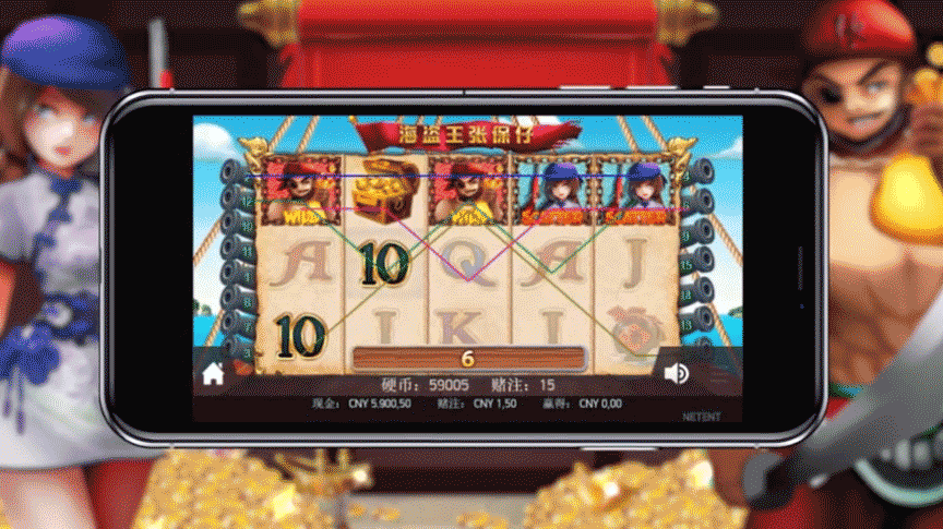 A preview of the Pirate of the East mobile gameplay.
